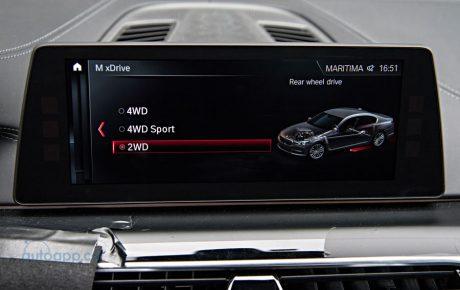 是後驅也是四驅! 次世代BMW M5將於法蘭克福車展登場